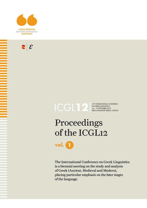 Proceedings of the ICGL12, Vol. 1