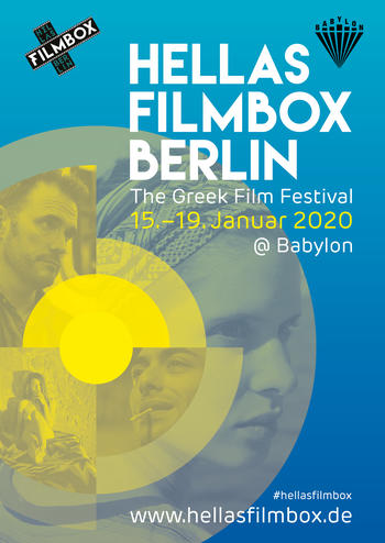 Hellas Filmbox Berlin 2020